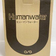 Máy lọc nước ion kiềm Human HU121 mới